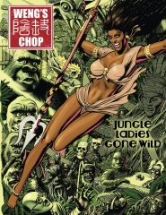 Weng's Chop #5 (Jungle Girl Cover)