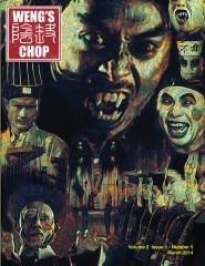 Weng's Chop #5 (Jiangshi Cover)