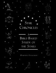 Star Chronicles