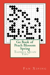 Go Book of Peach Blossom Spring