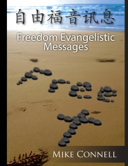 Freedom Evangelistic Messages