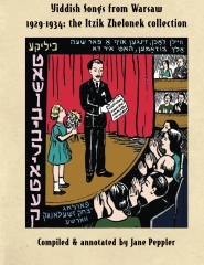 Yiddish Songs from Warsaw 1929-1934