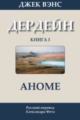 The Anome (in Russian)