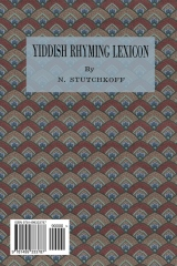 Yiddish Rhyming Dictionary