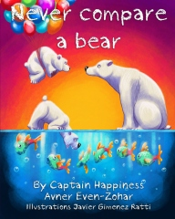 Never Compare a Bear