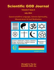 Scientific GOD Journal Volume 5 Issue 6