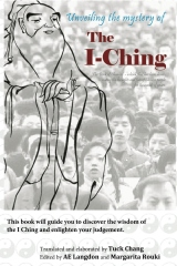 Unveiling the Mystery of the I Ching
