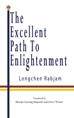 The Excellent Path To Enlightenment
