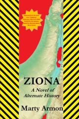 Ziona