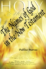 The Names of God in the New Testament