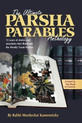 The Ultimate Parsha Parables Anthology- Breishis
