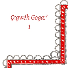 O:gweh Goga: 1