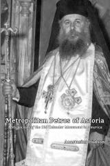 Metropolitan Petros of Astoria