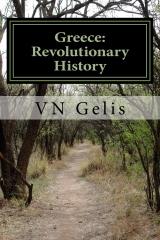 Greece: Revolutionary History