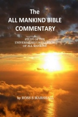 The All Mankind Bible Commentary