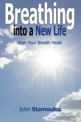 Breathing Into A New Life