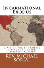 Incarnational Exodus