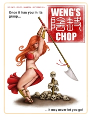 Weng's Chop #6 (Jungle Queen Cover)