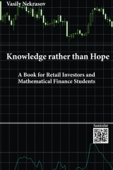 Knowledge rather than Hope