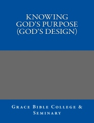 Knowing Your Purpose (God's Design)
