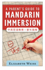 A Parent's Guide to Mandarin Immersion