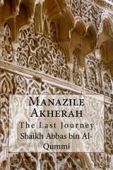 Manazile Akherah