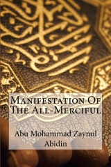 Manifestation Of The All-Merciful