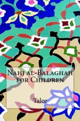 Nahj al-Balaghah for Children