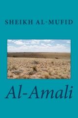Al-Amali