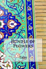 Bundle of Flowers