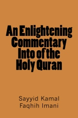 An Enlightening Commentary Into of the Holy Quran