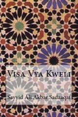 Visa Vya Kweli
