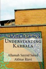 Understanding Karbala