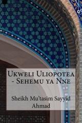 Ukweli Uliopotea - Sehemu ya Nne