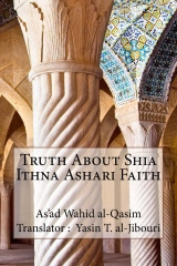 Truth About Shia Ithna Ashari Faith