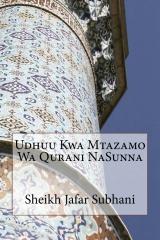 Udhuu Kwa Mtazamo Wa Qurani NaSunna