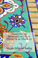 Tradition of Myrobalan Fruit (Hadith al-Halila)