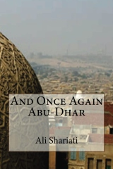 And Once Again Abu-Dhar