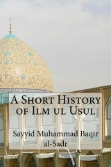 A Short History of Ilm ul Usul
