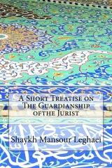 A Short Treatise on The Guardianship ofthe Jurist