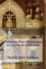 Adhana Kwa Mtazamo wa Qurani naSunna