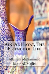 Ain-Al Hayat, The Essence of Life