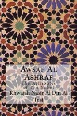 Awsaf Al Ashraf