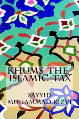 Khums_The_Islamic_Tax