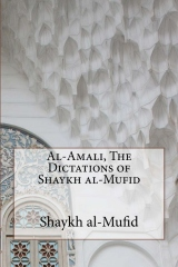 Al-Amali, The Dictations of Shaykh al-Mufid
