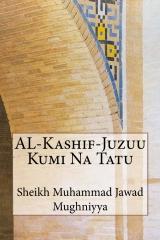 AL-Kashif-Juzuu Kumi Na Tatu