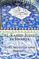 AL-Kashif-Juzuu Ya Kwanza
