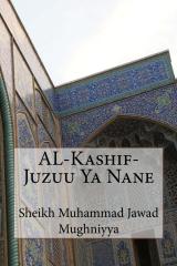 AL-Kashif-Juzuu Ya Nane