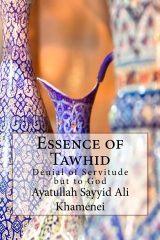 Essence of Tawhid