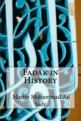 Fadak in History
